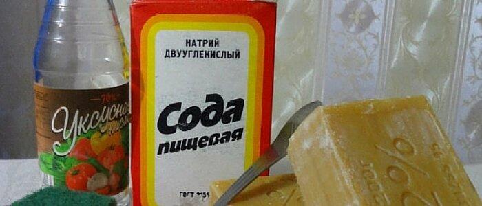 как отмыть духовку2