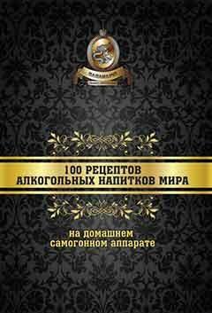 винокур
